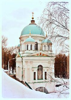 Sarov, Russia.