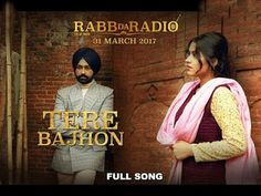 #TereBajhon Artist : #TarsemJassar Album: #RabbDaRadio Lyrics : #TarsemJassar Music : #RGuru Label : #WhiteHillMusic Director : #TarnvirSinghJagpal,#HarryBhatti Category: #PunjabiVideo Download At : http://video.djpunjab.in/punjabi-videos/tere-bajhon-tarsem-jassar-video-songs-ynmros.html #djpunjab, #djpunjabsongs, #djpunjabin, #punjabi, #songs, #punjabialbum, #Videosongs, #punjabimoviesong, #newpunjabisongs, #punjabilatestsongs, ,#Tarsemjassarnewmp3song,#Terebajhonmp3download,#newmoviesongs…