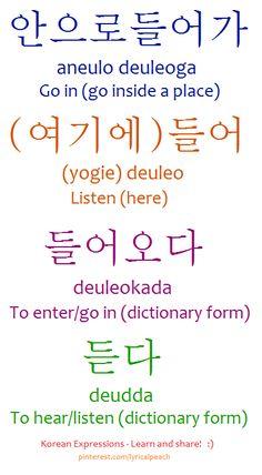 deuleo vs deuleoga, deudda and deuleogada, Korean Language expressions pinterest.com/lyricalpeach
