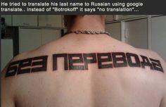 Este tipo no debería ser aceptado en Rusia:   32 Personas que harán que te sientas mejor con tus elecciones de vida