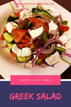 The traditional Greek salad recipe; healthy, simple and absolutely delicious! Find out how to make this Horiatiki (Xoriatiki) salad the traditional Greek way with this authentic recipe. Greek Yogurt Salad Dressing, Yogurt Salad Dressings, Greek Chicken Salad, Greek Quinoa Salad, Greek Salad Pasta, Greek Salad Recipe Authentic, Easy Greek Salad Recipe, Greek Salad Recipes, Healthy Salad Recipes