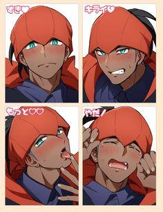 Pokemon Fan Art, Pokemon Go, Pokemon Pictures, Gay Art, My Images, Anime Guys, Manga, Kawaii, Cartoon