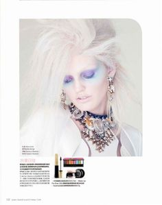 Eyeshadow Lipstick » Page 10 of 700 » Beauty, editorials, make up ... it's all about face!