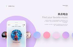 来点电台 iOS App on Behance