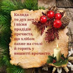 <3 , from Iryna