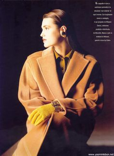 Donna Missoni July/August 1987  Model Yasmin Le Bon