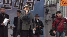 신의한수 생중계 / 탄핵기각, 광화문 100만 국민대회