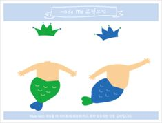 Origami, Diy And Crafts, Mermaid, Clip Art, Classroom, Education, Children, School, Pictures