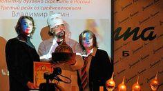 Сегодня в Петербурге вручена антипремия