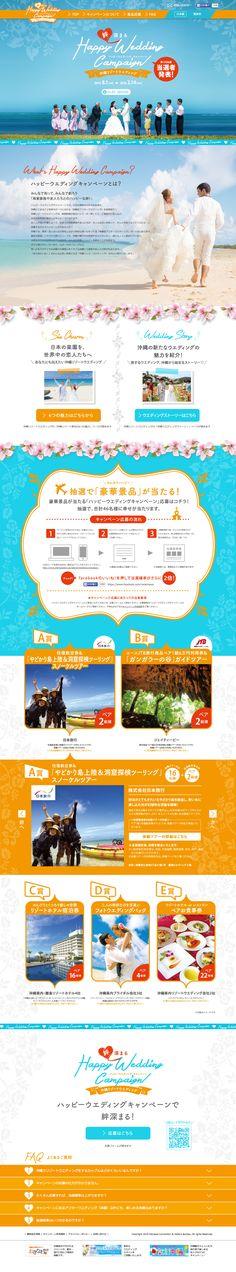 南国リゾートらしいウエディングのキャンペーンサイト。動きがあるデザインでステキ♡途中から追従してくるお花も好き♡ - 沖縄観光情報WEBサイト おきなわ物語|webdesign, design, campaign, summer, blue, orange