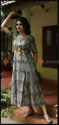 plz contact me to this number. Churidar Designs, Kurta Designs Women, Dress Neck Designs, Blouse Designs, Frock Patterns, Ikkat Dresses, Simple Kurti Designs, Kurta Neck Design, Kurti Designs Party Wear