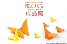 http://www.cocktailgirl.hk/passage/show/1259