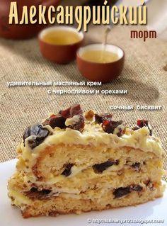 Cake decoration buttercream icing recipe 51 ideas for 2019 Cake Recipes For Kids, Easy Cake Recipes, Baking Recipes, Sweet Recipes, Dessert Recipes, Russian Cakes, Russian Desserts, Russian Recipes, Easy Bake Cake