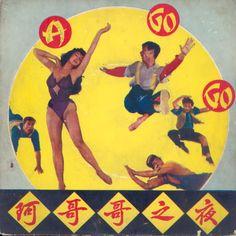 A Go-Go #LP #cover