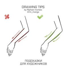 Drawing Tips for Hands: - Herz Hand Drawing Reference, Art Reference Poses, Anatomy Reference, Anatomy Drawing, Manga Drawing, Art Drawings Sketches, Cool Drawings, Drawing Techniques, Drawing Tips