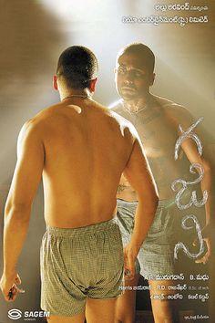 Ghajini 2005 full Movie HD Free Download DVDrip