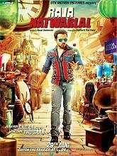 Latest Online Cinemas: Watch Online Full Raja Natwarlal(2014) Hindi Movie