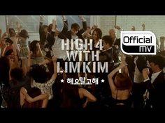 HIGH4 & Lim Kim - A Little Close (해요 말고 해) BAEK MYUNG HAN :D <3 LOVE YOUUUU HE LOOOKS HOTTTTTTTTTTT