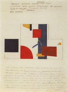 The principle of painting the walls - Kazimir Malevich