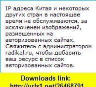 Bhiksuvage urumaya (9789552007736) Walpola Rahula , ISBN-10: 9552007739  , ISBN-13: 978-9552007736 ,  , tutorials , pdf , ebook , torrent , downloads , rapidshare , filesonic , hotfile , megaupload , fileserve