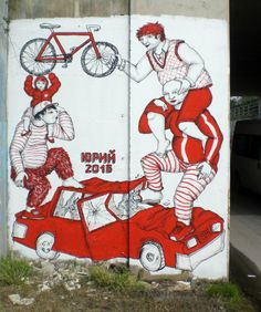 Hopnn - Italian Street Artist - Chiaravalle (IT) - 04/2015 - |\*/| #hopnn #streetart