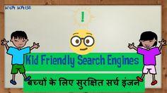 What are the Top 3 Kid Friendly Search Engines? Bachhon ke liye Safe Sea...