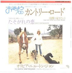 """For Sale - Olivia Newton John Don't Stop Believin' - Wraparound Sleeve - Misspelt Japan  7"""" vinyl single (7 inch record) - See this and 250,000 other rare & vintage vinyl records, singles, LPs & CDs at http://eil.com"""