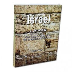 Israel A Chronology From Biblical To Modern Times