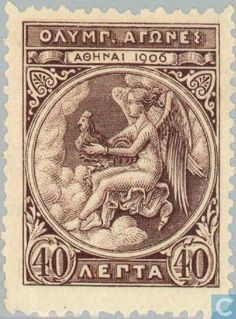 Greece - stamp for the Olympic Games of 1906 Old Stamps, Rare Stamps, Vintage Stamps, Vintage Ads, Vintage Posters, Vintage World Maps, Postage Stamp Collection, Stamp Catalogue, Postage Stamp Art