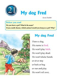 Literature Grade 1 Poetry My dog Fred English Story, English Grammar, Reading Passages, Reading Comprehension, Grade 1 Reading, English Exercises, English Literature, Script Fonts, Pre School