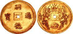 VIETNAM (ANNAM), Nguyễn dynasty. Dực Tông (Tự Đức). 1847-1883. AV 7 Tìên (53mm, 26.70 g, 12h). 'Two Dragons' type.