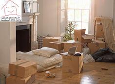 #طريقة_نقل_العفش_من_بيت_لبيت خطوات ترتيب الاغراض للنقل وكيفية تغليف فك وتركيب  جميع انواع الاثاث المنزلي لحفاظ http://o2adv.page.tl/How-to-move-furniture-from-house-to-house.htm