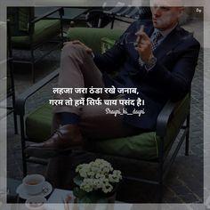 😏 #shayri_ki__dayri Hindi Attitude Quotes, Hindi Quotes, Quotations, Qoutes, I Miss You Quotes, Missing You Quotes, Me Quotes, Motivational Quotes For Life, Inspirational Quotes