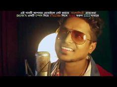 Tui Je Jane Jigar by Milon 2017 Bangla Full Video Song HD 1080p