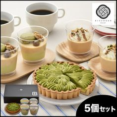 Kyoto-an auspicious 'green tea cheese tart and soybean flour dessert, set of 5 assorted' cheese / tart / Parfait / tiramisu / pudding / candy / sweets / pastry / Matcha green tea sweets / suites / set / assorted / gifts / gift / gifts / gifts / souvenirs