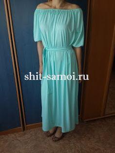 Шить самой: Платье с кулиской на горловине в стиле Кармен