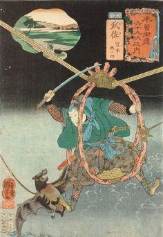 Miyamoto Musashi (宮本武蔵: 1584-1645) and the gigantic bat - by KUNIYOSHI