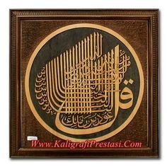 30 Best Kaligrafi Kayu Images Allah Allah Islam An Na