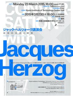 Lecture:Jacques Herzog at Kyoto Institute of Technology