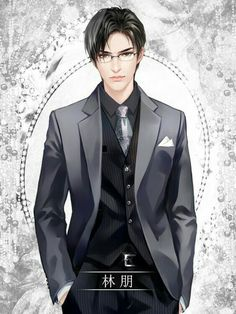 Handsome Anime Guys, Handsome Boys, Boy Illustration, Illustrations, Anime Suit, Anime Love Story, Portrait Cartoon, Cute Anime Boy, Boy Art