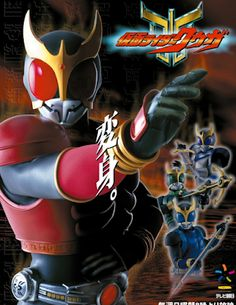 Download Kamen Rider Ryuki Sub Indo Batch : download, kamen, rider, ryuki, batch, Download, Kamen, Rider, Batch, Dengan