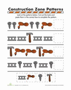 Preschool Patterns Worksheets: Construction Zone Patterns