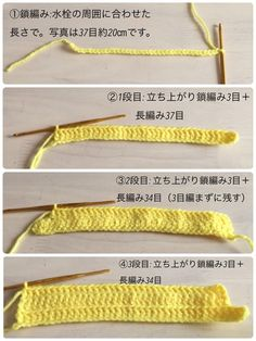 蛇口まわりの水あか防止カバー 第2弾|LIMIA (リミア) Diy And Crafts, Crochet Projects, Tutorials, Fashion, Crochet Patterns, Moda, Fashion Styles, Fashion Illustrations, Wizards