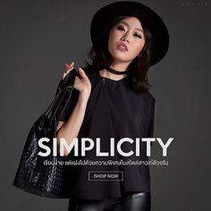 SIMPLICITY เรียบง่าย แต่แฝงไปด้วยความพิเศษในสไตล์สาวเก๋ตัวจริง! Order now> line id: @mmchic #MMCHIC