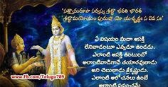 Srimad Bhagavad-Gita : Chapter-10. ( Vibhuthi-yogam) Slokam-12 & 13. (12) arjuna uvaca : param brahma param dhama ...