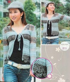 Photo from album on Yandex. Crochet Books, Knit Crochet, Crochet Sweaters, Russian Crochet, Elfa, Crochet Jacket, Summer Patterns, Boho, Free Pattern