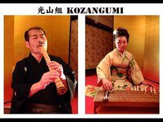 "You can meet with KOZAGUMI(=TEAM KOZAN) at Suga Shrine. Shinjuku, Tokyo Japan. http://shaku8kozan.com/en/experience/ We released New PV ""Shake it off"" Taylor..."
