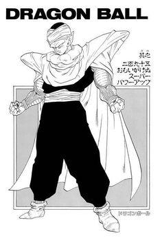 The Art of Dragon Ball 2 The Art of Dragon Ball  © Akira Toriyama  © Toei Animation    Dragon Ball ドラゴンボール Doragon Bōru