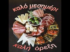 ▷ 1001 + ideas for a platter of cold cuts and cheeses, Italian antipasti style - Reggie Squeers Plateau Charcuterie, Charcuterie Plate, Antipasto Platter, Meat Loaf Recipe Easy, Easy Meat Recipes, Flan, Meat And Potatoes Recipes, Pasta With Meat Sauce, Goat Cheese