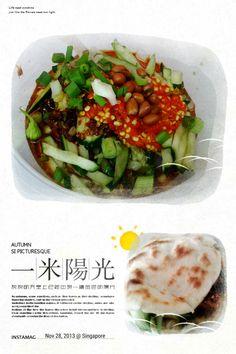 #FD1311 #ChineseFood #Noodle  有一碗酸辣豌豆粉,我已满足,谁让我是在异国他乡呢!可居然还有肉夹馍!
